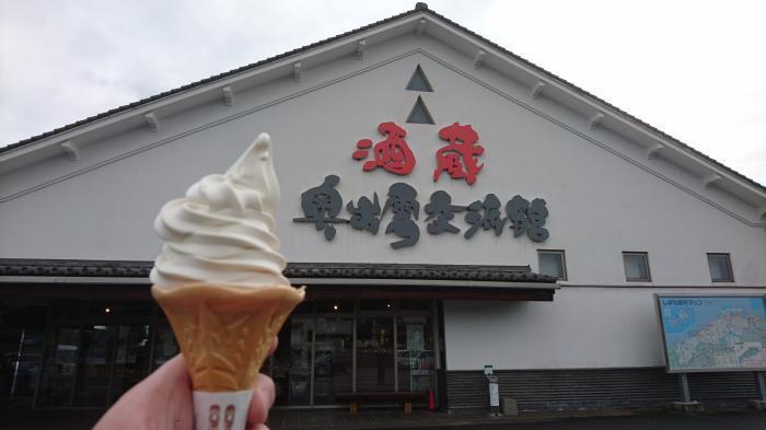 あまざけソフトクリーム