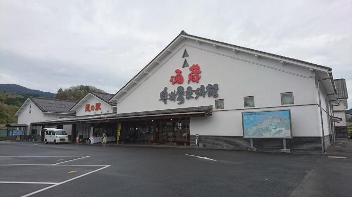 道の駅・酒蔵奥出雲交流館