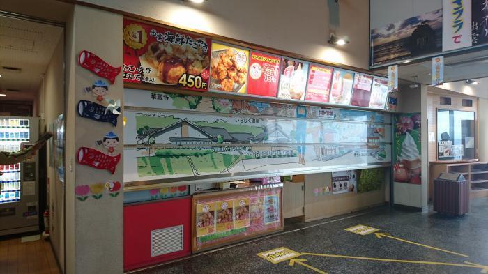 道の駅・キララ多伎6