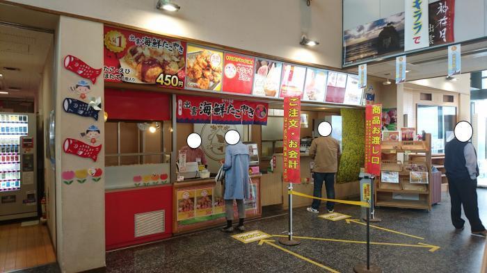 道の駅・キララ多伎7