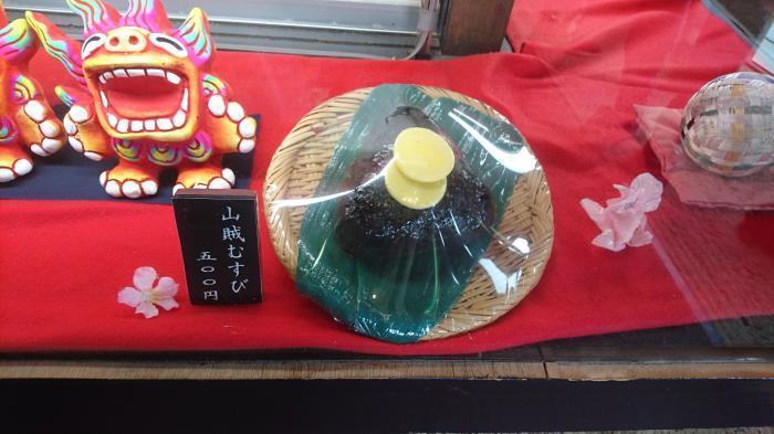むさし どんぐり村 豊平店5