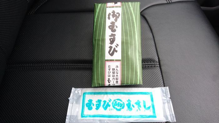 むさし どんぐり村 豊平店6