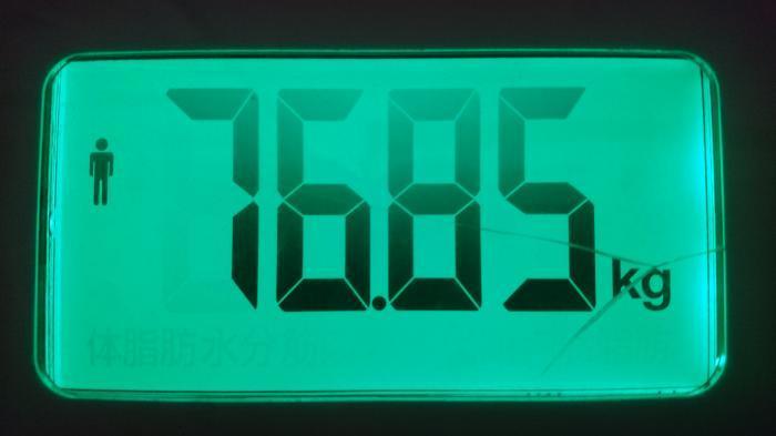 ダイエットの記録45