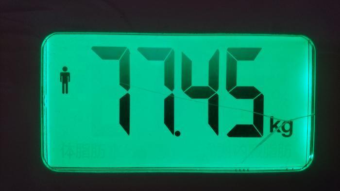 ダイエットの記録49
