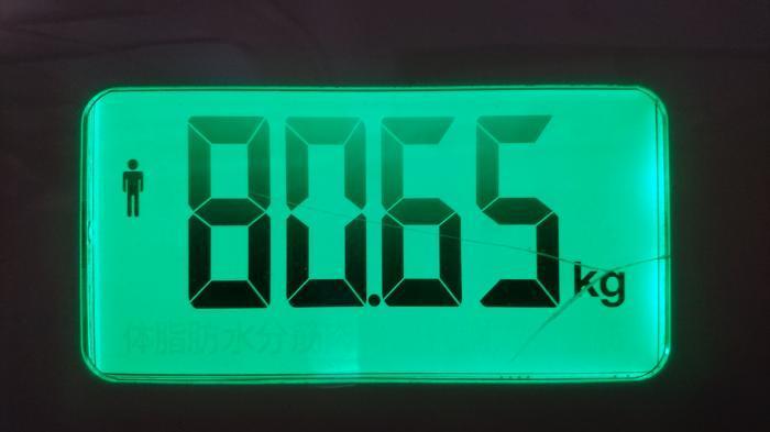 ダイエットの記録23