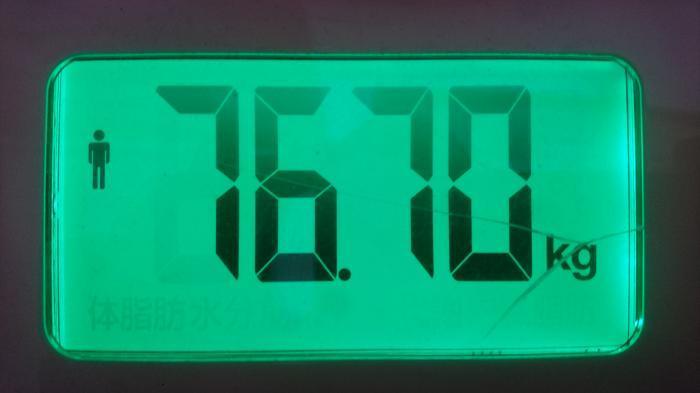 ダイエットの記録55