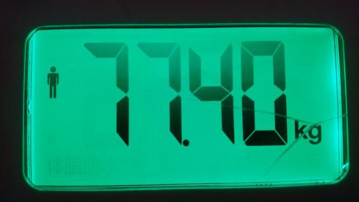 ダイエットの記録40