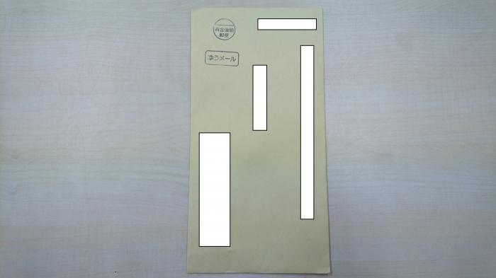 第11回ふくしま「道の駅」スタンプラリー完走記念道の駅カード