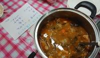 野菜たっぷり 豆のカレー