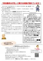 izumi201909a4-page-002.jpg