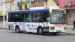 2333・SDG-KR290J1