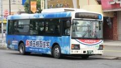 2334・SDG-KR290J1