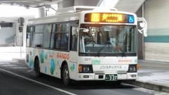 327・SDG-KR290J1