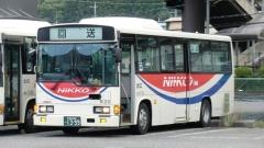 5120・KK-RJ1JJHK(KKワンステ)