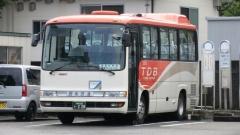 3212・KK-RH4JEEA