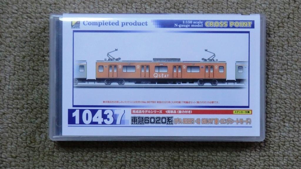 CP10437.jpg