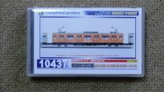 CP10437