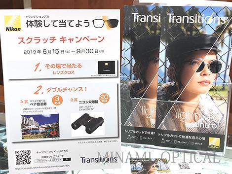IMG_0249 のコピー