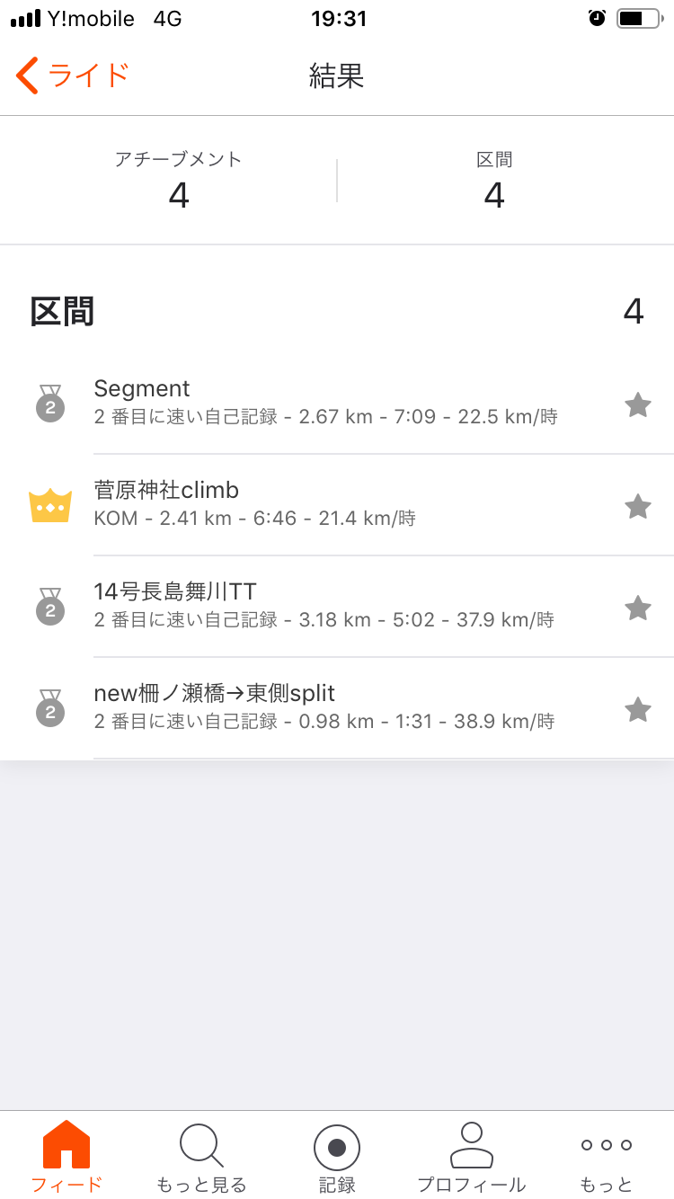 20190726193204ab4.png