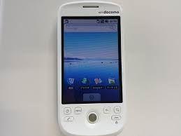 初代スマートフォン