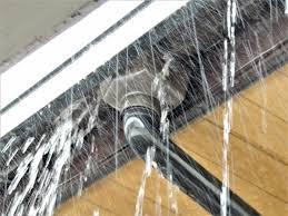 強い風雨時に漏水する事も