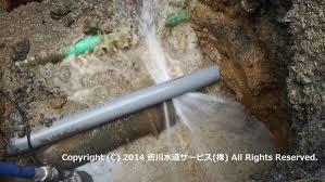 水道管亀裂