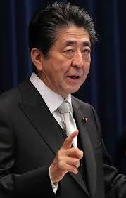 内閣総理大臣 安倍晋三