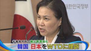 韓国WTOに提訴したというニュース