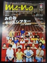 DSC09505 - コピー