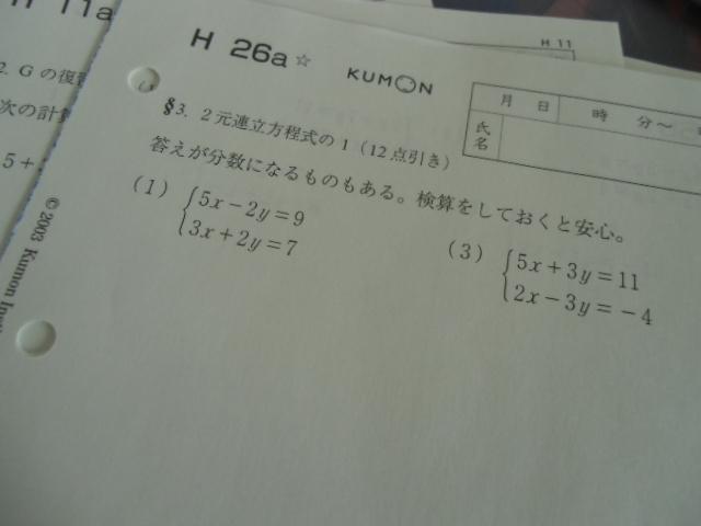 CIMG7087.jpg