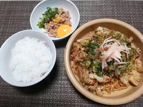 bangohan190921.jpg