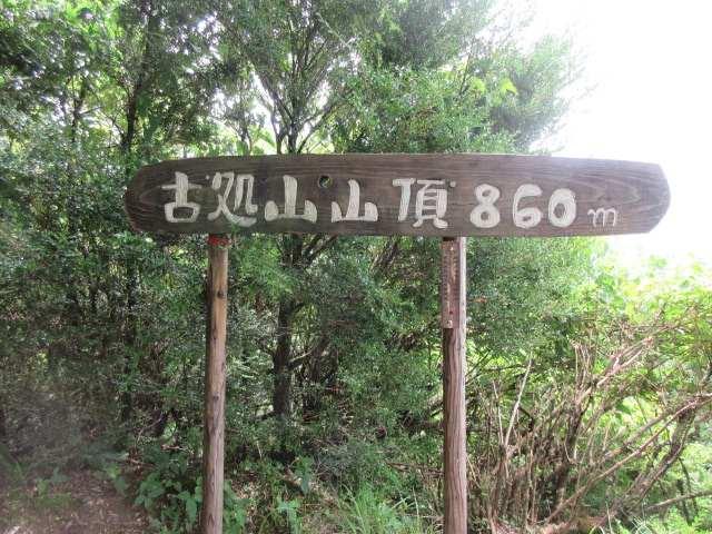 IMG0077JPG標識