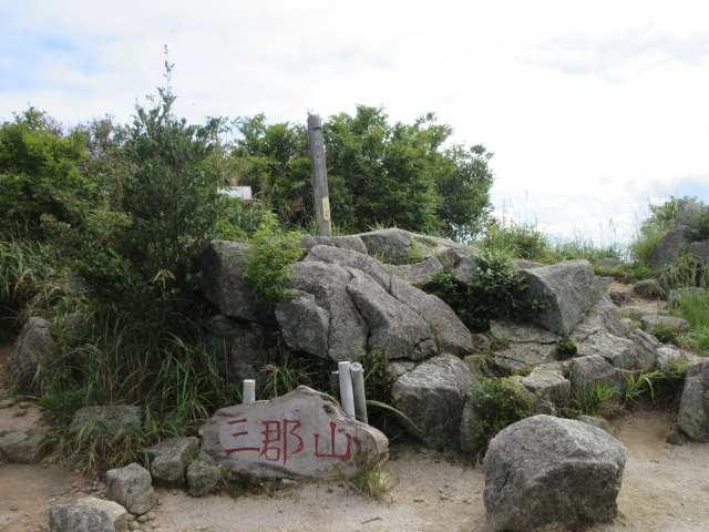IMG0041JPG三郡山