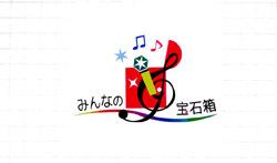 宝石箱カード(表)-2