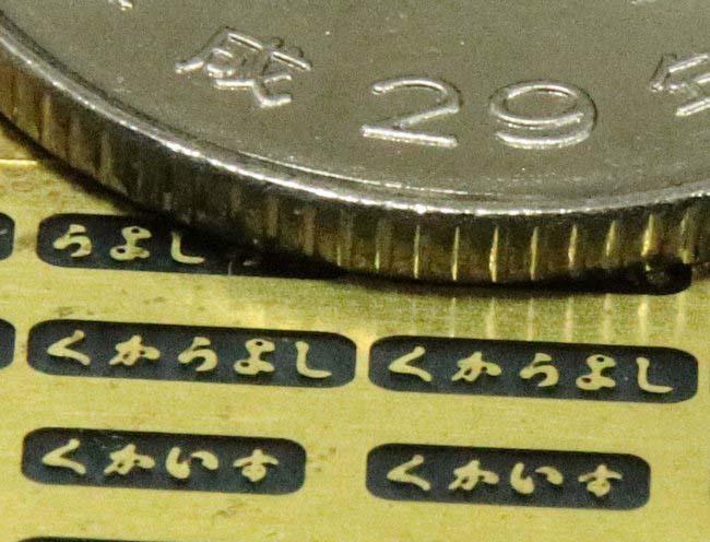 19072307.jpg