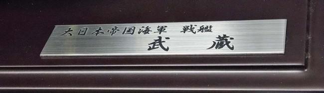 bfujiyoshisama015.jpg