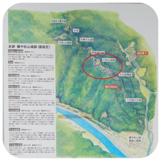 備中松山城1-1(1)