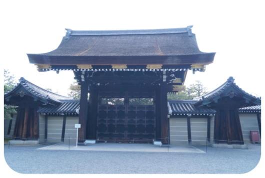 京都御所2(宜秋門)(1)