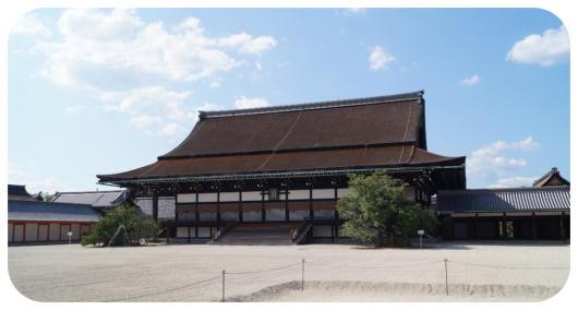京都御所8(紫宸殿)(1)