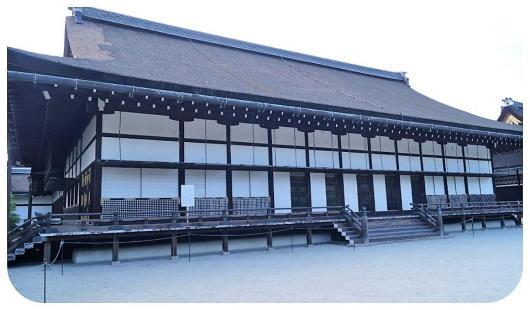 京都御所10(小御所)(1)