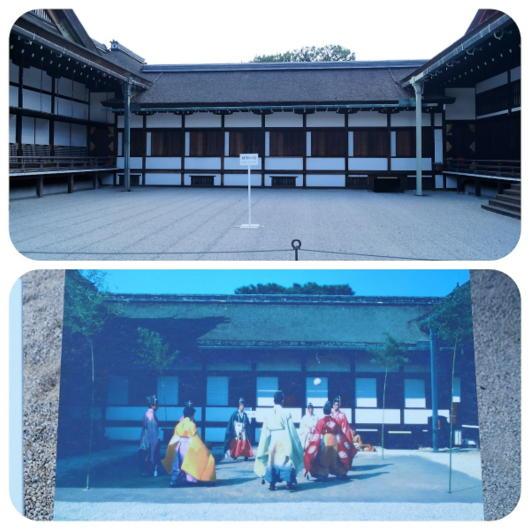 京都御所(蹴鞠の庭)(1)