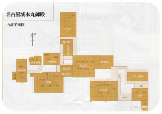 名古屋城16(1)