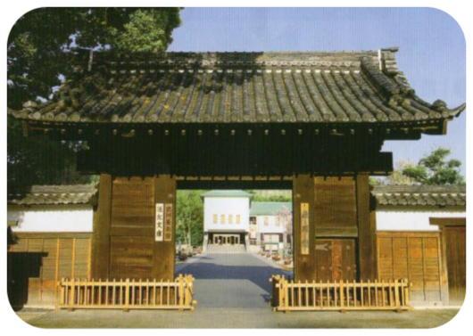 徳川園1(1)