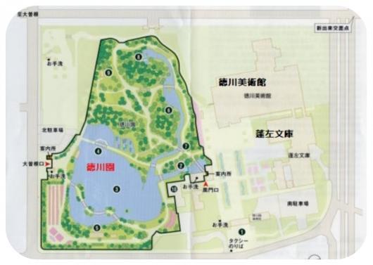 徳川園2(1)