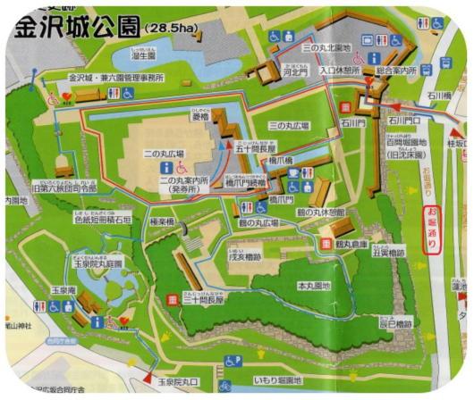 金沢城2-1(1)