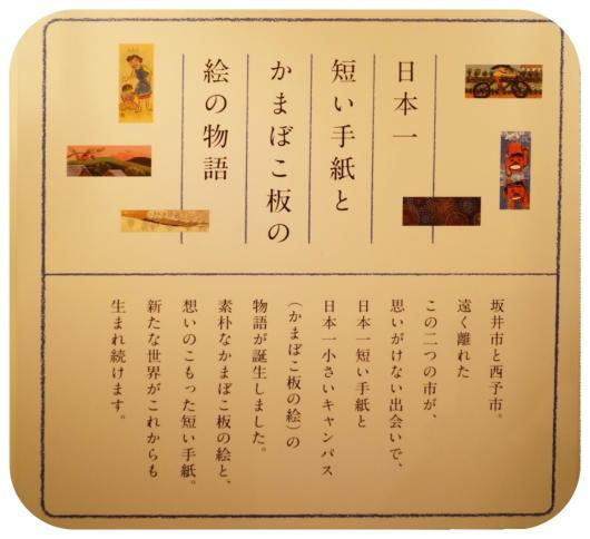一筆啓上賞6-1(1)