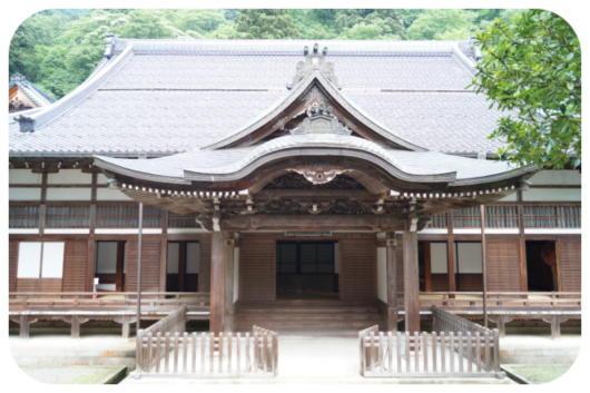 永平寺14年((1)