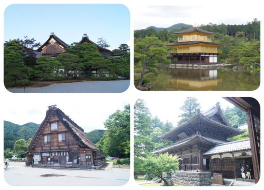 5京都御所・金閣寺・白川郷・永平寺(1)