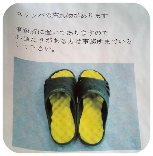 精米所3(1)