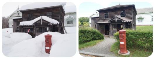 旧島歌郵便局(1)